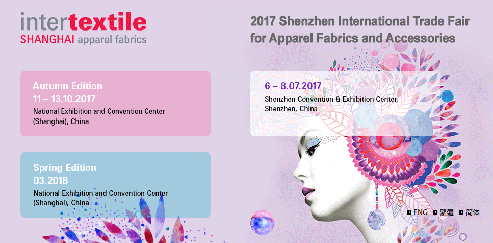 2017-2018 Intertextile Shanghai apparel fabrics